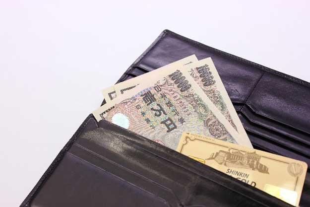 お金に好かれる人の財布の中身