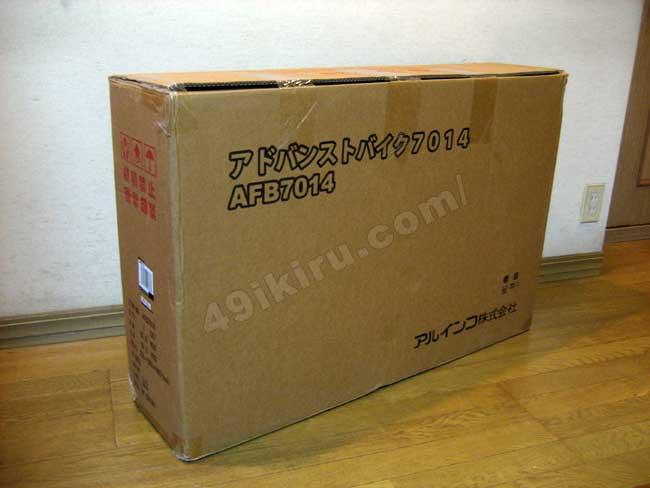 afb7014 梱包用ダンボール箱
