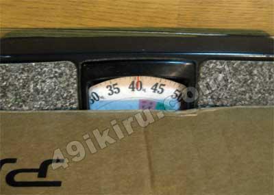 afb7014 梱包用ダンボール一式の重さ