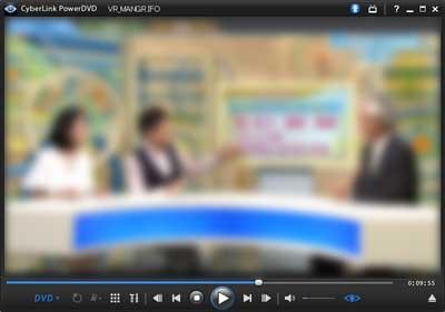 PowerDVDの再生画像