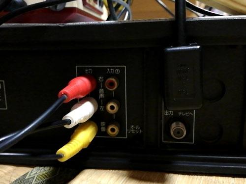 VHFビデオデッキのビデオ出力端子