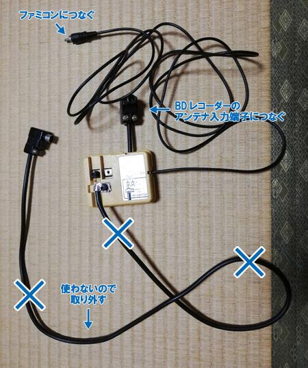 RFスイッチ接続図2