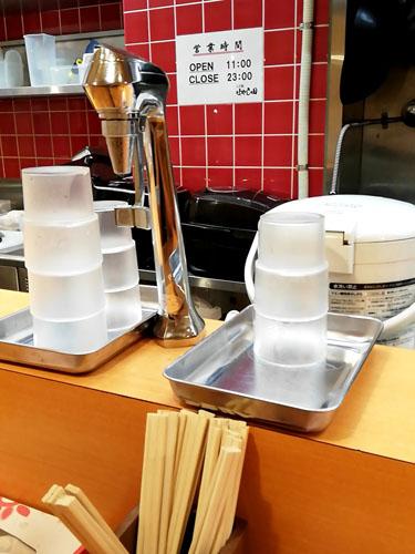 らぁ麺はやし田池袋店冷水