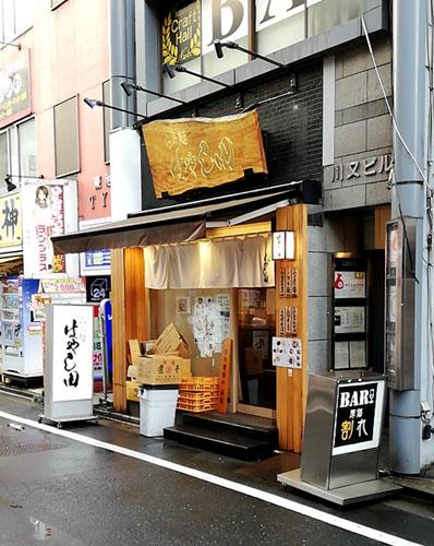 らぁ麺はやし田池袋店外観