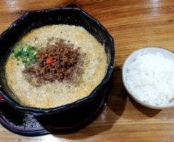 豆でっぽう(我孫子)担々麺と半ライス