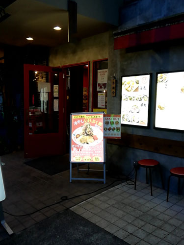 ソラノイロ食堂池袋店外観